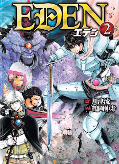 [Manga] EDEN 第01 02巻, manga, download, free