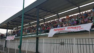 ΑΕΕΚ ΙΝΚΑ: Έδρα το γήπεδο των Μουρνιών στην Γ' Εθνική