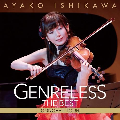 Ayako Ishikawa – Genreless THE BEST Concert Tour [FLAC 24bit + MP3 320 / WEB]
