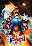 Lam Hỏa Diệt Quỷ 2 - Blue Exorcist: Kyoto Saga