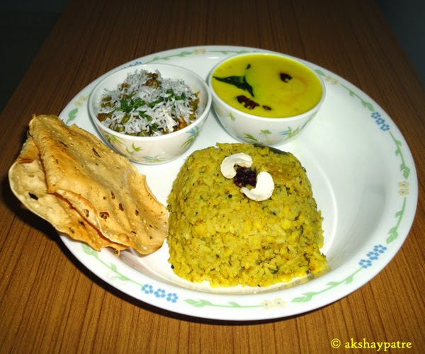 khichdi in a serving plate