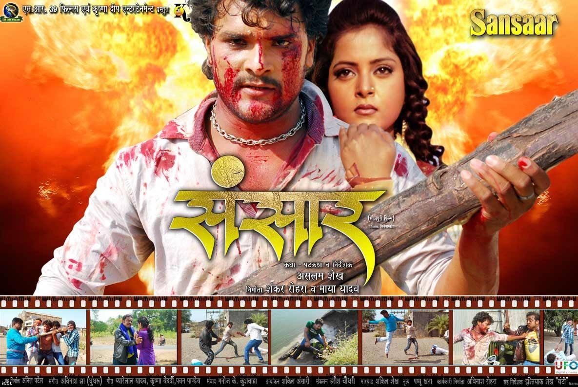 chat khesari lal ke
