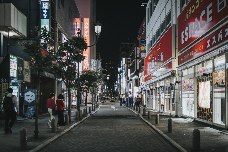 Tokyo by night, Japan