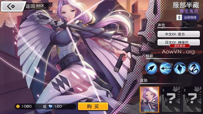 AowVN m%2B%252815%2529 - [ HOT ] 300 Heroes Mobile | Android & IOS - Moba Anime cực hay + Fix Lag