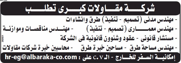 gov-jobs-16-07-28-04-16-35