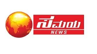 Kannada news live streaming and Kannada Short films for Free.
