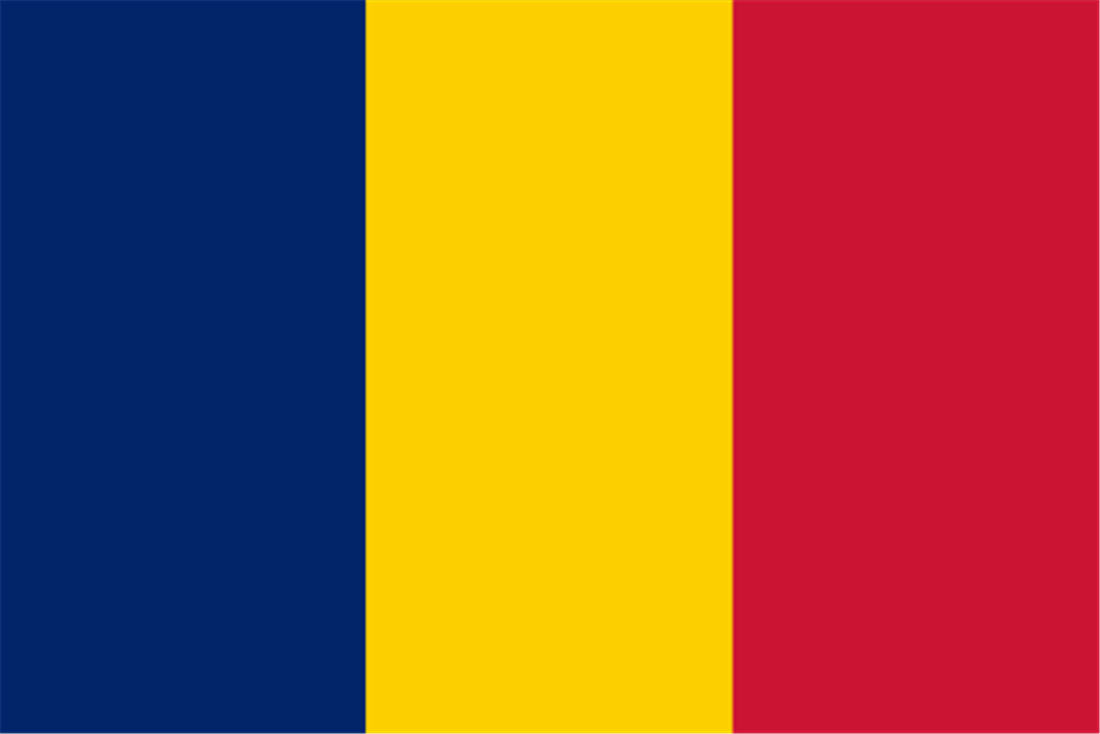 Just Wallpapers Chad Flag