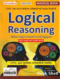 LOGICAL REASONING (WORLD INBOX) FULL BOOK PDF