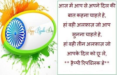India Republic Day Pictures,