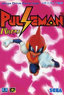 Pulseman (BR) [ SMD ]