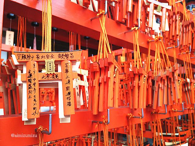 omiyage dari fushimi inari taisha kyoto