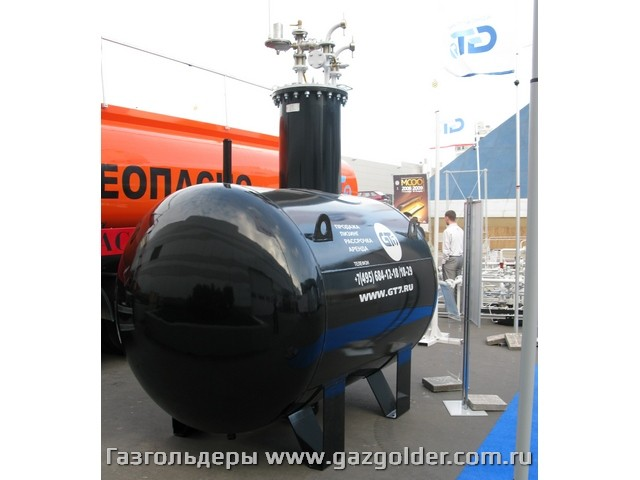 Газгольдер в Севастополе цена