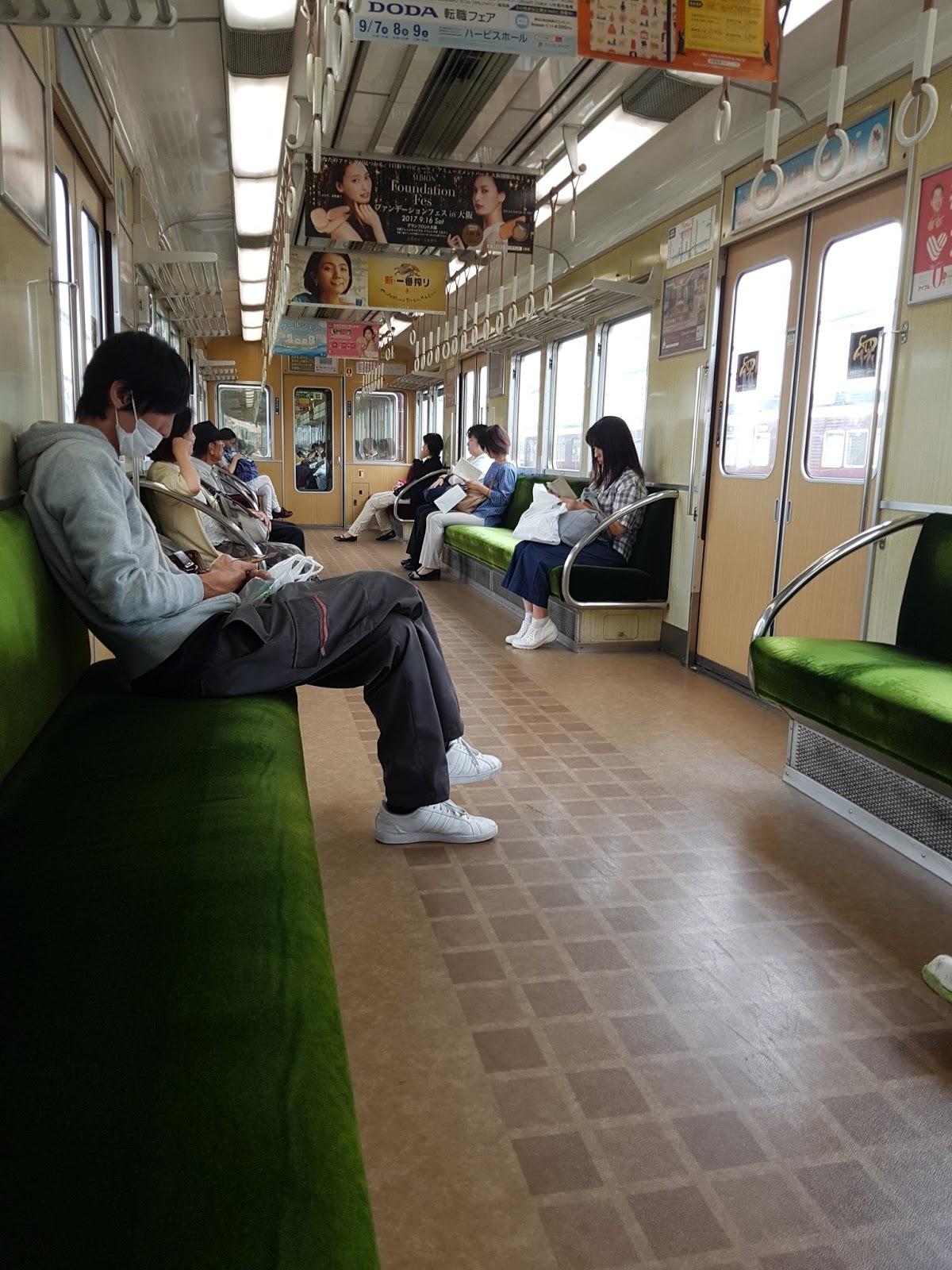 Osaka to Kobe train