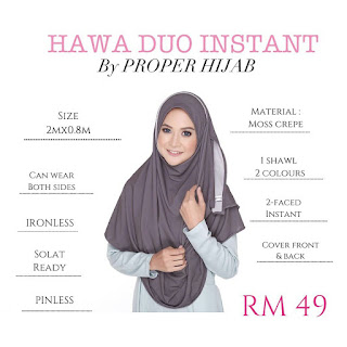HAWA DUO INSTANT - SOLD OUT