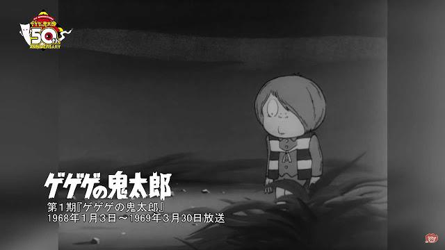 Pierwszy sezon Gegege no Kitarou z 1968 roku