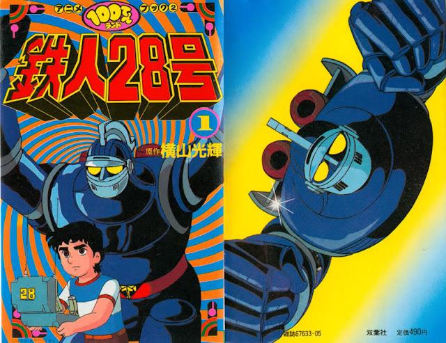 Let S Anime Gigantor The Eternal Struggle