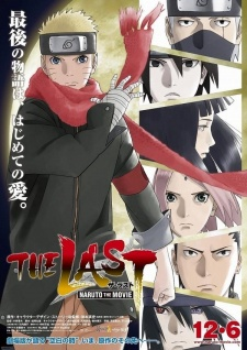 Naruto Shippuden The Movie 7 : The Last