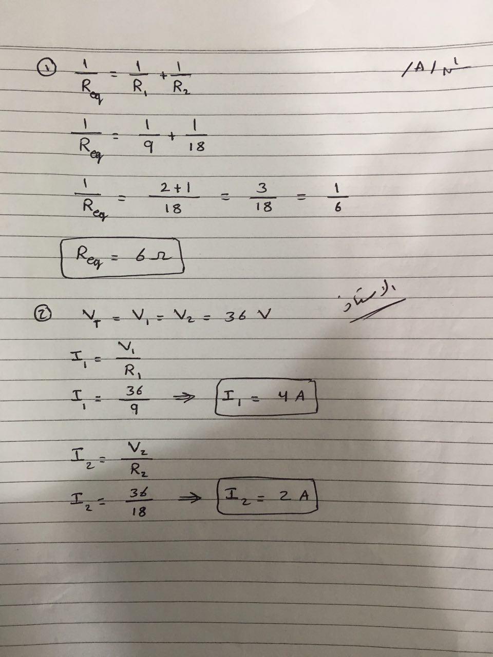 مهم اجوبة امتحان الفيزياء التمهيدي للثالث المتوسط 2017 IMG_20170211_095449