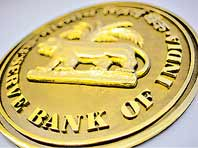 what is repo and reverse repo rate at present
