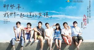 Download Film You Are The Apple My Eye (2011) Subtitle Indonesia Full Movie