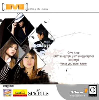 M CD Vol 01
