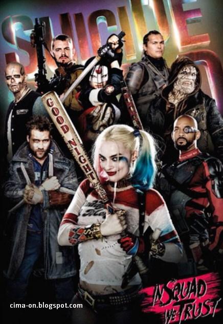Suicide Squad, english Movies, أفلام, أفلام أجنبية, مترجمة, بجودة عالية,