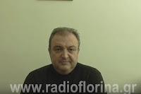 Αποτέλεσμα εικόνας για Ραπτόπουλος-Χατζηστεφάνου Κωνσταντίνος