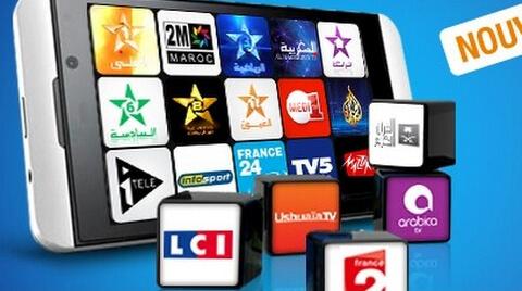 تحميل تطبيق MBZ TV لمشاهدة قنوات التلفزة المغربية موبيلزون Mobilezone TV gratuit مجانا على أندرويد لاتصالات المغرب iam Maroc Telecom مجانا بدون اشتراك على Android 2018.