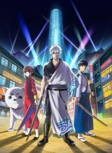 Download Gintama. (S4) Subtitle Indonesia Batch Episode 1 – 12