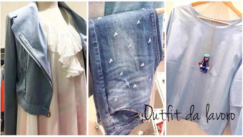 Outfit Ufficio Elegante : The fashionamy by amanda fashion ger outfit lifestyle beauty