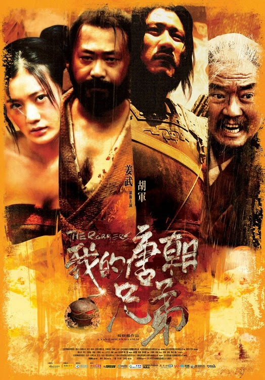 Huynh Đệ Thời Loạn - The Robbers (2009)