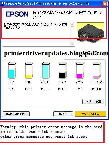 epson resetter software free download