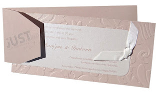 wedding invitations in chic salmon color