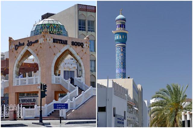 Eingang, Tor, Mutrah, Souk, Oman, Muscat, Moschee, Schiitisch