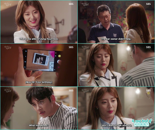 ji wook saw the chocking mark on bong hee neck -  Suspicious Partner: Episode 11 & 12 korean drama