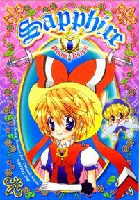 Sapphire: Ribbon no Kishi
