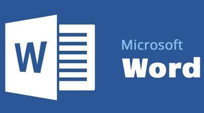 Pengertian Microsoft Word dan Fungsinya