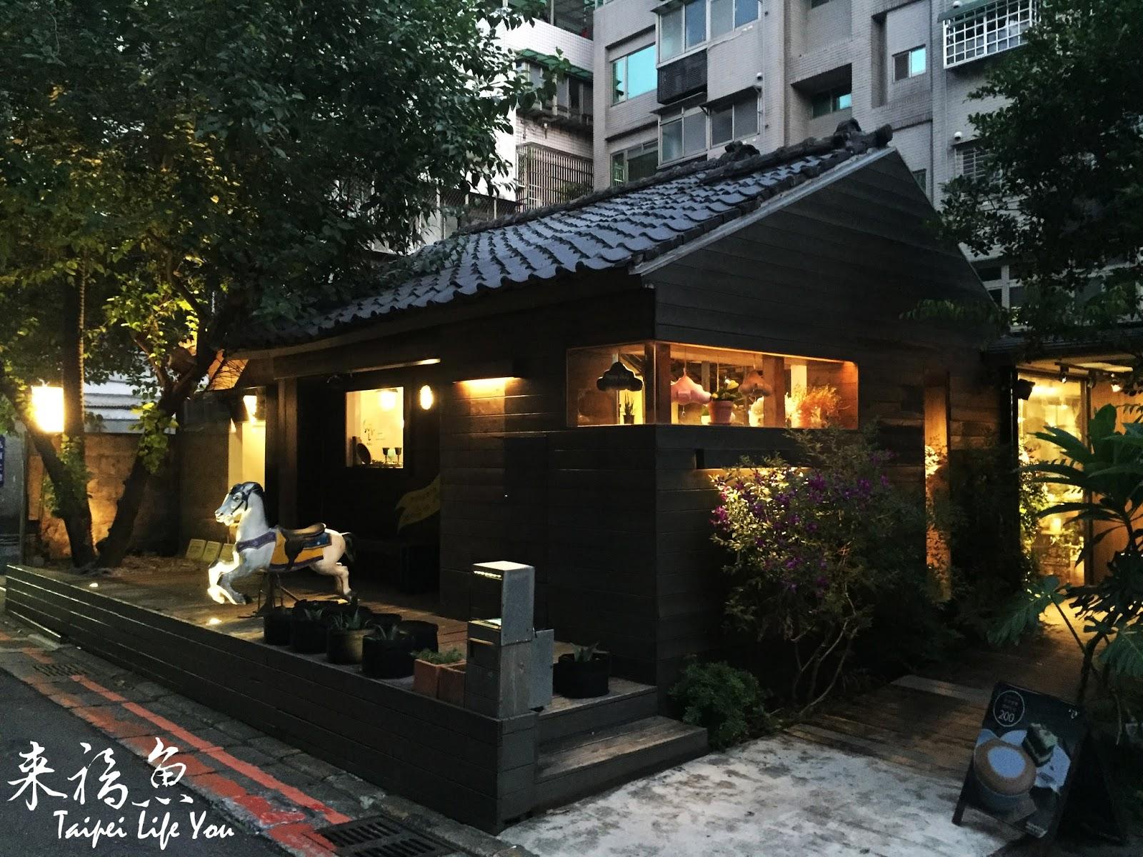[咖啡廳][師大夜市]找點心 在日式古宅中喝杯咖啡吧