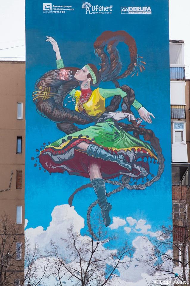 граффити уфа
