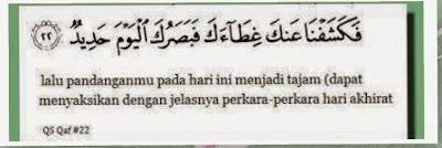 perubatan islam, surah qaf ayat 22, mencerahkan mata, nabi yaacob