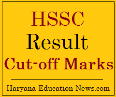 image: HSSC TGT English Result, Cut-off Marks 2020 @ Haryana Education News
