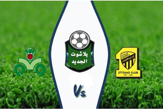 نتيجة مباراة الاتحاد وذوب آهن اصفهان اليوم 05-08-2019 دوري أبطال آسيا