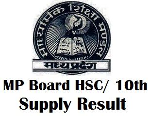 Madhya Pradesh Board 10th Supplementary Result 2017