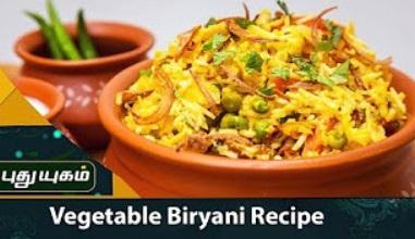 Vegetable Biryani Recipe | Azhaikalam Samaikalam