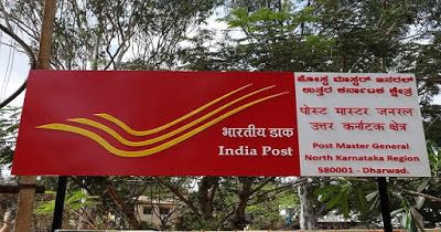 Recurring Deposit Account – India Post, Post Office RD Account
