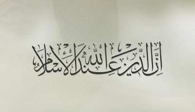 ISLAM YANG UTAMA