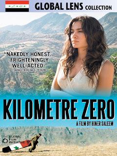 فلم Sıfır Kilometre 2005