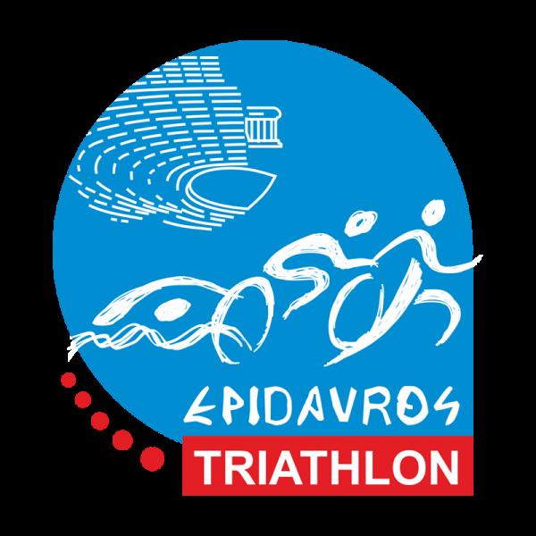 """Epidavros Triathlon"" 15 & 16 Σεπτεμβρίου 2018"