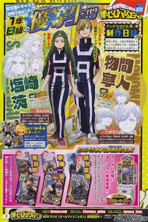 """Dos nuevos personajes para la segunda temporada de """"Boku no Hero Academia"""" (僕のヒーローアカデミア)."""