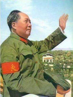 Revolução Chinesa (1949)